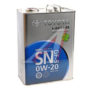Масло моторное MOTOR OIL SN 08880-10505 синт.4л SAE0W20 TOYOTA 08880-10505, TOYOTA 0W20