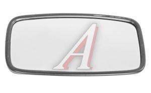 Зеркало боковое КАМАЗ,МАЗ основное сферическое с подогревом 24V 357х177(не вып, ЗАМЕНА 982737) БелОГ САКД 458.201.003