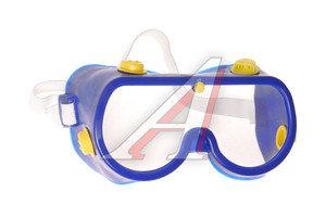 Очки защитные закрытые с прямой вентиляцией FIT FIT-12224, 12224