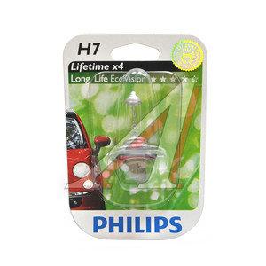 Лампа 12V H7 55W PX26d блистер (1шт.) Long Life Eco Vision PHILIPS 12972LLECOB1, P-12972LLECOбл, АКГ 12-55 (Н7)