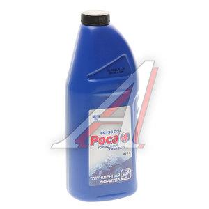 Жидкость тормозная 0.910л РОСА-4 ТОСОЛ-СИНТЕЗ ТОСОЛ-СИНТЕЗ, 047-039