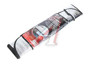 Шторка автомобильная для лобового стекла 130х60см светоотражающая AVS 43094, AVS 105F