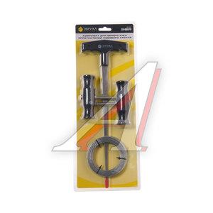Набор инструментов для демонтажа стекол (струна с держателями, шило) ЭВРИКА ER-86076