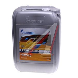 Масло дизельное DIESEL PRIORITET CH-4/SL ACEA E7,A3/B4 мин.18.05кг/20л GAZPROMNEFT 2389901223, GAZPROMNEFT SAE15W40