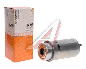 Фильтр топливный FORD Transit (00-) (2.0 TDCI/2.4 TDE/2.4 TDCI) MAHLE KC116, 1709059