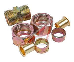 Ремкомплект трубки тормозной пластиковой d=15х1.0 (2гайки,2штуцера,2втулки,преходник-трубка) РК-ТТП-d15х1.0