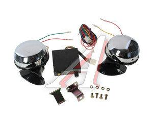 Сигнал звуковой PRO SPORT 12V красный ( 6,8,10,12мелодий) комплект 2шт. RS-07900