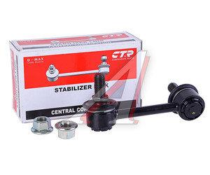Стойка стабилизатора MAZDA CX-9 (07-) переднего левая CTR CLMZ-32, TD11-34-170A