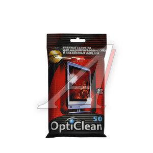 Салфетка влажная для ЖК-панелей 20х15см в мягкой упаковке 50шт. OPTICLEAN OC-48159