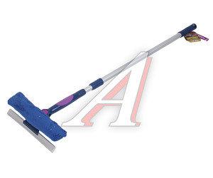 Скребок для сгона воды 25см телескопический поворотный с губкой сине-лиловый CITY UP CA-949