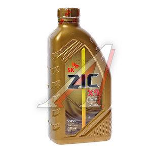 Масло моторное X9 (XQ) синт.1л ZIC ZIC SAE5W30, 132614