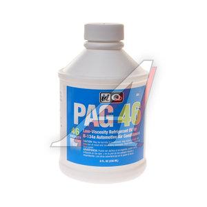 Масло для кондиционеров ISO VG 46 на R-134-a 236мл IDQ IDQ 484 PAG 46, 5300