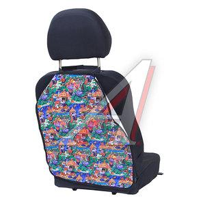 Накидка на сиденье защитная цветная COMFORT ADDRESS DAF-014-1