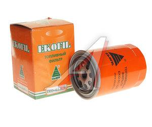 Фильтр топливный ЯМЗ-536 тонкой очистки ЕВРО-4 WDK 940/1 ЭКОФИЛ 536.1117075, EKO-03.328