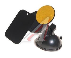 Держатель телефона универсальный магнитный не более 300г WIIIX HT-16Tmg WIIIX на торпеду