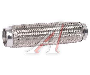 Гофра глушителя 45х250 в 3-ой оплетке усиленная PRO SPORT RS-08992