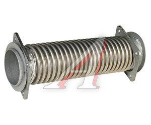 Сильфон КАМАЗ-ЕВРО-2,3 в сборе (нержавеющая сталь) L=360мм, D=80мм ГС 54115-1203012-05, 54115-1203012-01