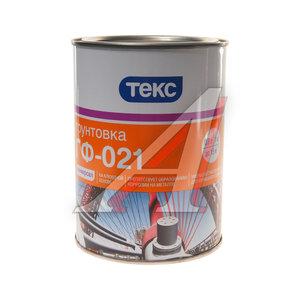 Грунт красно-коричневый 1кг Универсал ТЕКС ГФ-021 ТЕКС, 700000265