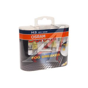 Лампа 12V H3 55W PK22s бокс (2шт.) Fog Breaker OSRAM 62151FBR-HCB, O-62151FBR2(EURO), АКГ12-55-1 (H3)