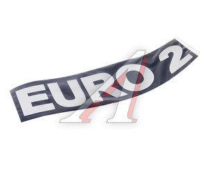 """Орнамент """"EVRO-2"""" КАМАЗ на облицовочную панель ИКАР 65115-8212362-10"""