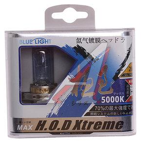 Лампа 24V H4 75/70W P43t 5000K бокс (2шт.) Xtreme HOD 50003224, АКГ 24-75-70 (Н4)