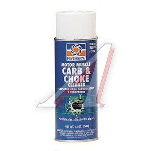 Очиститель карбюратора и дроcсельной заслонки аэрозоль 340г Motor Muscle Card&Choke Cleaner PERMATEX PERMATEX 80079, PR-80079