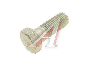 Болт М16х1.5х59 крепления механизма рулевого УРАЛ (ОАО АЗ УРАЛ) 332682