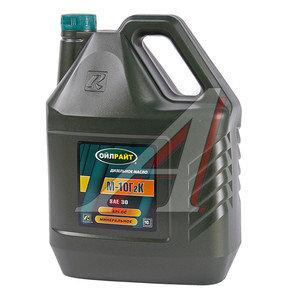 Масло дизельное М10Г2К мин.10л OIL RIGHT OIL RIGHT М10Г2К, 2501