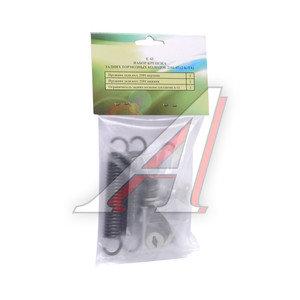 Крепеж ВАЗ-2101-2107 колодок тормозных задних (2 комплект) РИПУС Е41