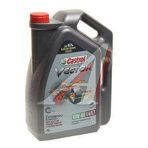 Масло моторное VECTON E7/CI-4 п/синт.7л CASTROL CASTROL SAE10W40, 15723E
