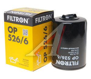 Фильтр масляный VW Passat B5 (1.8 T) AUDI A4 FILTRON OP526/6, OC470
