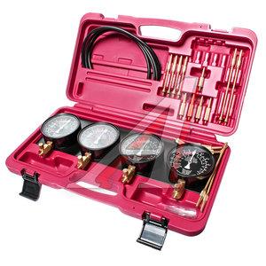Набор инструментов для тестирования насоса топливного карбюратора и его привода 32 предмета (кейс) J JTC-4683