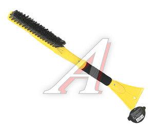 Щетка со скребком 57см желто-черная АВТОСТОП AB-2266