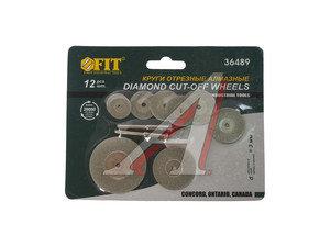 Набор кругов отрезных алмазных 10шт. + 2 штифта для гравера FIT FIT-36489, 36489