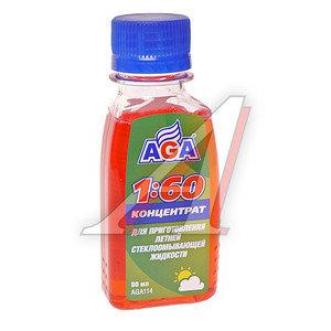 Очиститель стекол концентрат 80мл AGA AGA004C/114