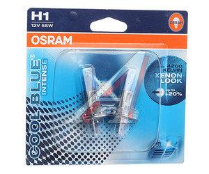Лампа 12V H1 55W +20% P14.5s блистер (2шт.) Cool Blue Intense OSRAM 64150CBI-02B, O-64150CBI-2бл, А12-55(Н1)
