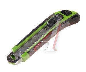 Нож 18мм с сегментированным лезвием усиленный с резиновыми вставками АВТОТОРГ АТ-0535, AT00535