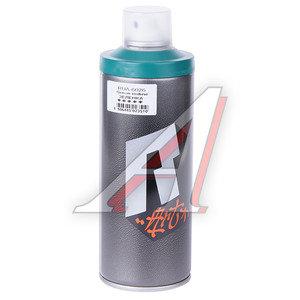 Краска для граффити зеленка 520мл RUSH ART RUSH ART RUA-6026, RUA-6026