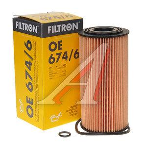Фильтр масляный HYUNDAI Santa Fe (12-) (2.0 TCI),ix35 (13-) (2.0 TCI) FILTRON OE674/6, OX377D, 26320-2F100