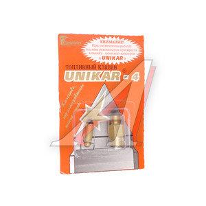 Клапан карбюратора ОЗОН игольчатый UNIKAR UNIKAR-4, 2101-1107730