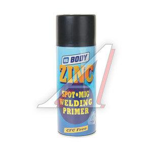 Грунт черный для точечной сварки ZINC SPOT MIG 425 аэрозоль 0.4л BODY BODY