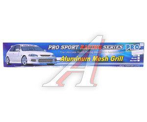 Сетка алюминиевая PRO RACING 120х20 см черная RS-00078