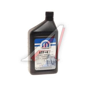Масло трансмиссионное ATF для АКПП MS-9602 CHRYSLER 0.946л MOPAR 68218057, MOPAR ATF