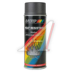 Краска термостойкая антрацит до +650C аэрозоль 400мл MOTIP MOTIP 4037, 04037