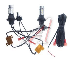 Огни ходовые дневного света c поворотником W21W OPTIMA OPTIMA DRL W21W