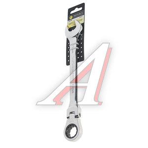 Ключ комбинированный 19х19мм трещоточный шарнирный с держателем ЭВРИКА ER-61019H