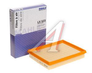 Фильтр воздушный OPEL Corsa A (1.2/1.4/1.6),Tigra B (1.4/1.6) MAHLE LX523, 834581