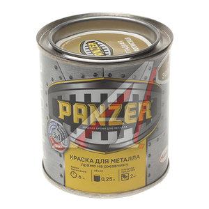 Краска по ржавчине золотистая гладкая 250мл PANZER PANZER, TBVPAG011036B