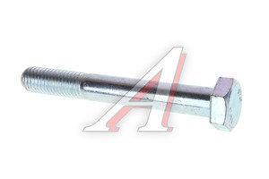 Болт М12х1.75х90 шестигранный оцинкованный неполная резьба DIN931