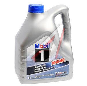 Масло моторное MOBIL 1 синт.4л MOBIL SAE10W60, 01_004130